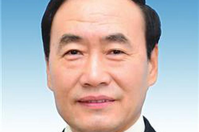 赵海山任湖北省副省长(图/简历)