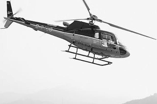 十堰一山村留守老人患重病 120直升机紧急救援