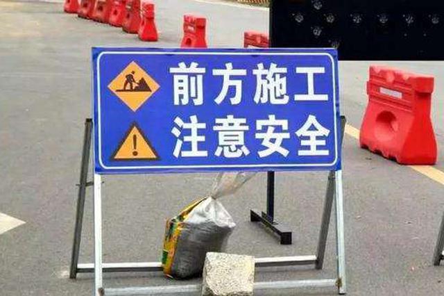 武汉本周新增三处道路施工 请市民提前规划出行线路