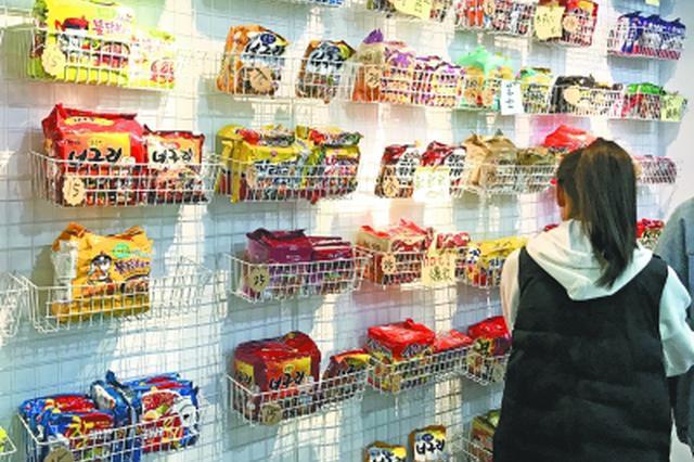 网红泡面店武汉遍地开花 一碗面售价至少10元