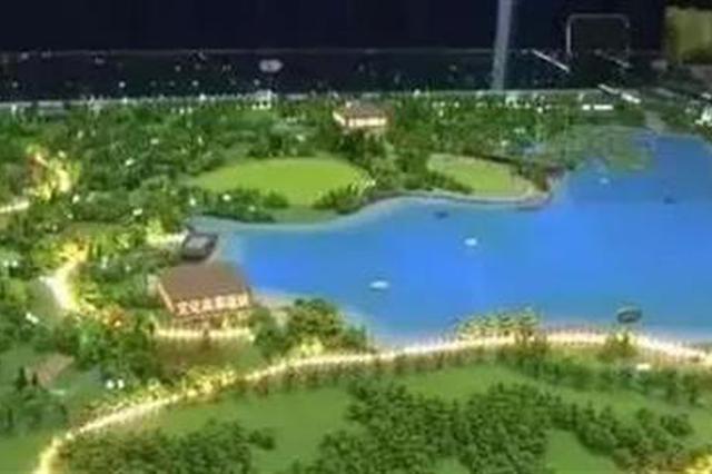 江夏中央大公园明年建成 将成武汉新城区最大公园