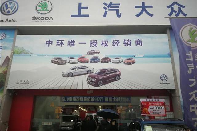 武汉男子买车准备结婚 付定金近一个月仍未提到车