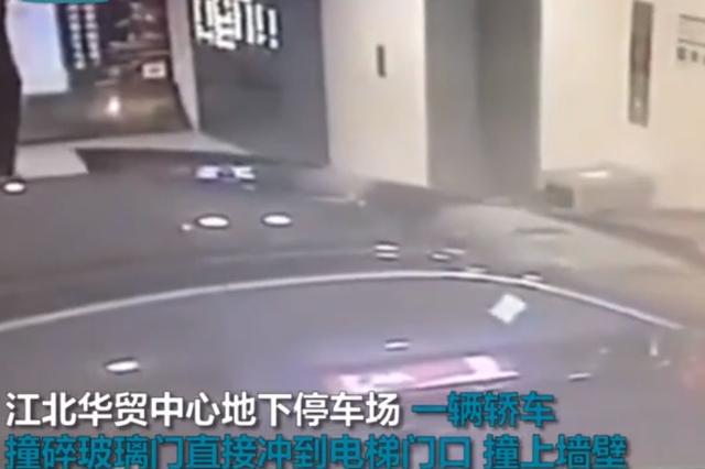 女司机错把油门当刹车 撞着人飞进电梯间