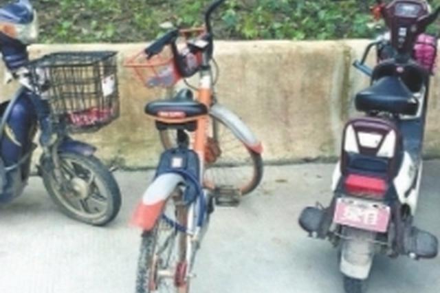 武汉共享单车频现上私锁 情节严重的将报公安机关