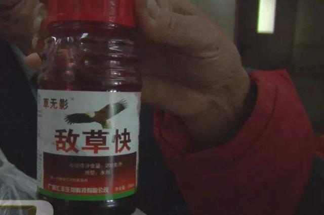 小姐妹误服饮料瓶中剧毒农药 荆州武汉两地生死救援