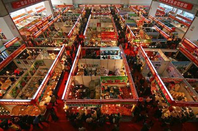 第27届食博会15日在武汉开幕 2万余种美食登场