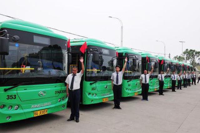 武汉11条公交线路中途走向调整 在你家附近吗?
