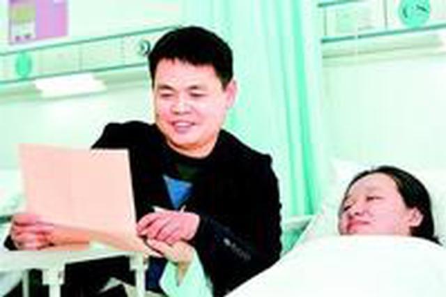 产妇ICU里收到丈夫来信感动流泪