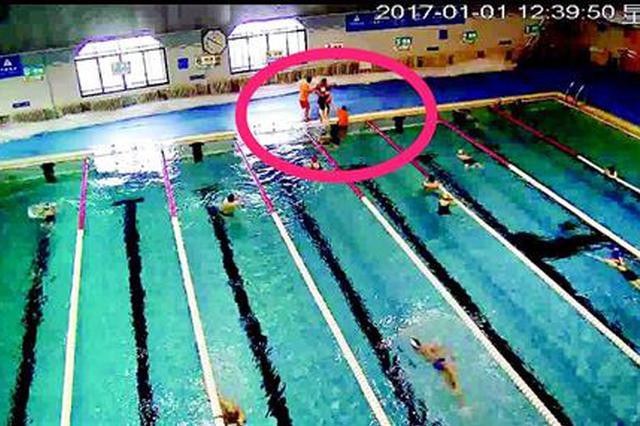 武汉女子游泳时突发疾病死亡 游泳馆被判无责(图)