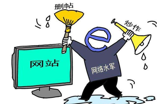 """荆州警方侦破部督""""网络水军""""非法经营案"""