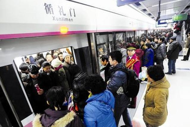 武汉地铁2号线7号线行车方案今起三天临时有变化