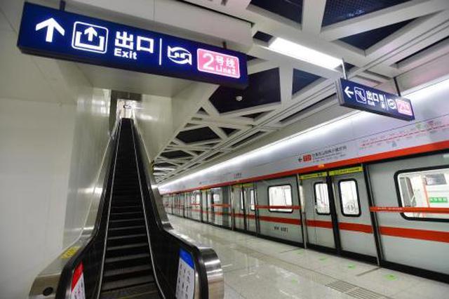 武汉地铁7号线和2号线行车方案今起三天临时有变化
