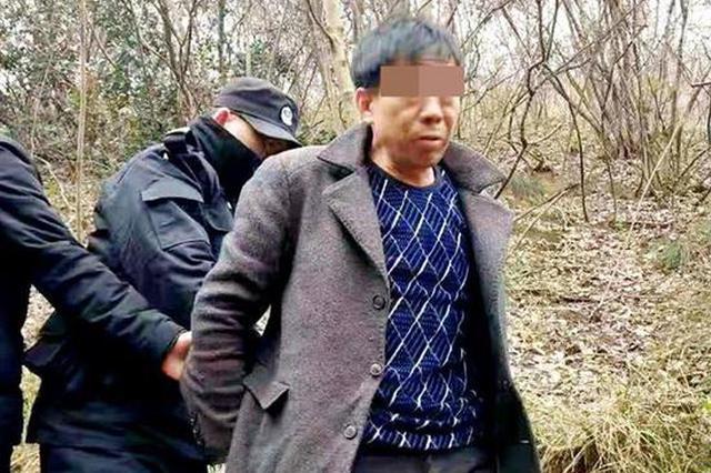 男子杀人后逃往深山 因饥寒交迫返回村子附近被擒
