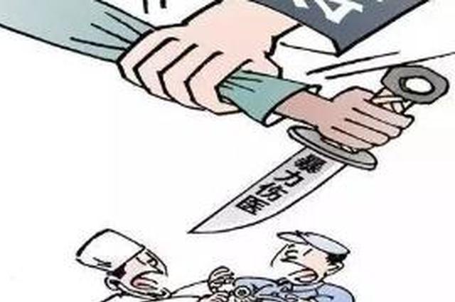 武汉中南医院发生伤医事件 案件已组侦办专班