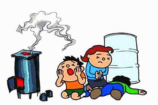 恩施25人烤火中毒3人离世 冬季取暖千万注意通风