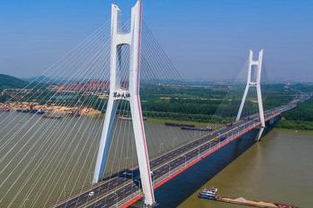 武汉军山长江大桥将解除交通管制 今日开放货车通行