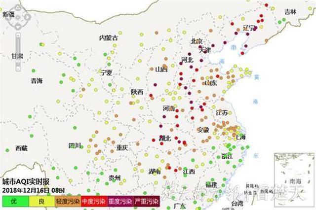 武汉今日空气质量为中到重度污染 明后天为中度污染