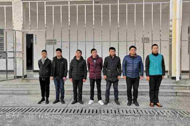 湖北沙洋七名男子KTV内互殴 被行政拘留10日