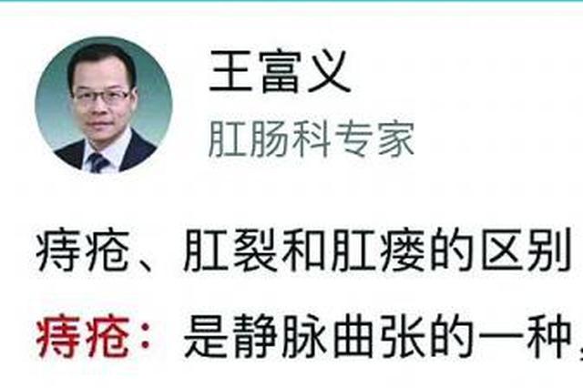 武汉一骨科专家照片被盗用 提醒患者看病须谨慎