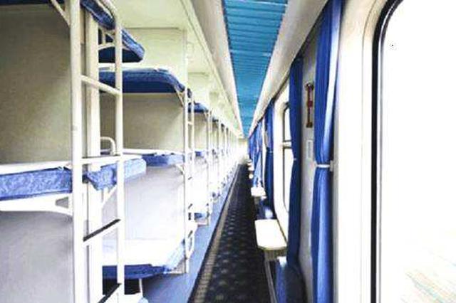 男子在火车上强占下铺还袭警 被襄阳铁警行政拘留