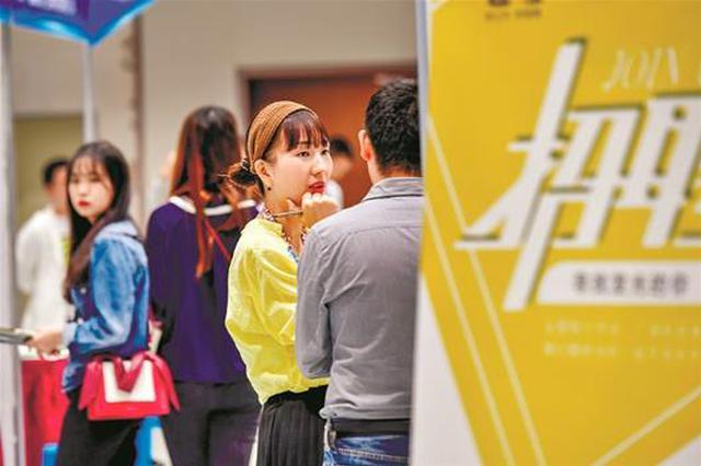 两年来留汉大学生已达70多万 本科生人数占一半以上