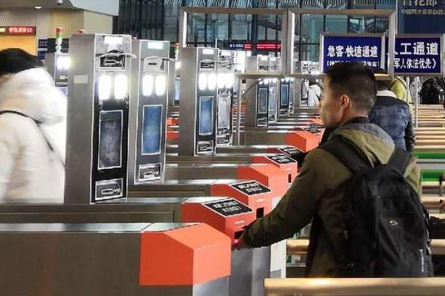 武汉火车站元旦加开高铁14趟 开启73台自动售取票机