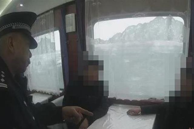 两男子醉闹列车霸占通道 新年第一天双双被拘留