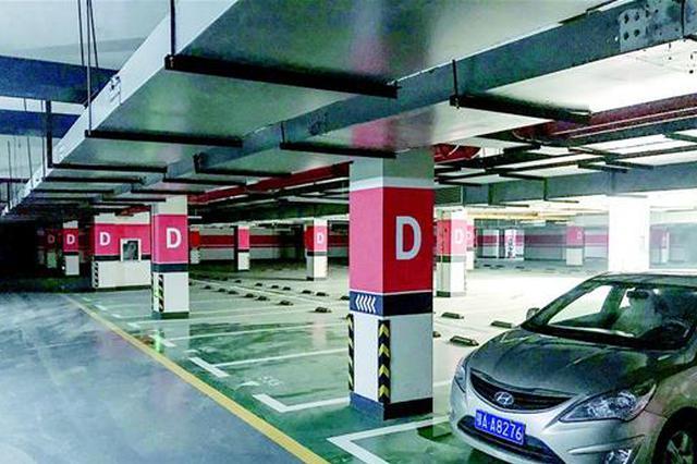 小区建好的立体停车场被拆 开发商:目前车位够用