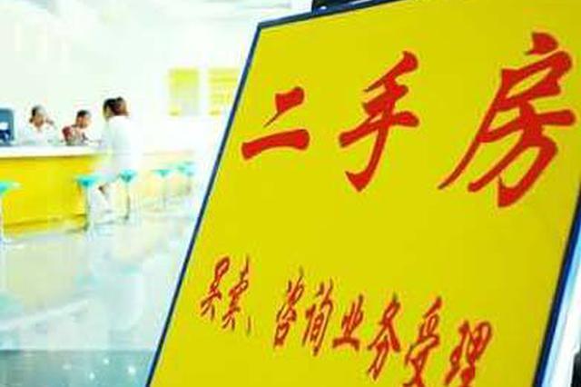 江城二手房市场洗牌加剧 一成品牌中介占据9成份额