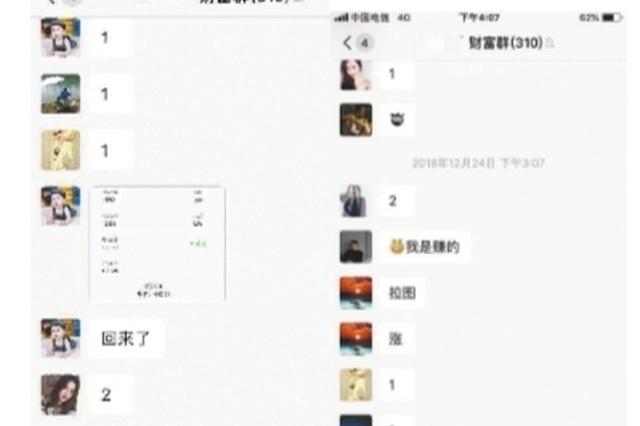 """""""大胡子""""乔装美女布迷魂阵 5天榨干男子8.4万积蓄"""
