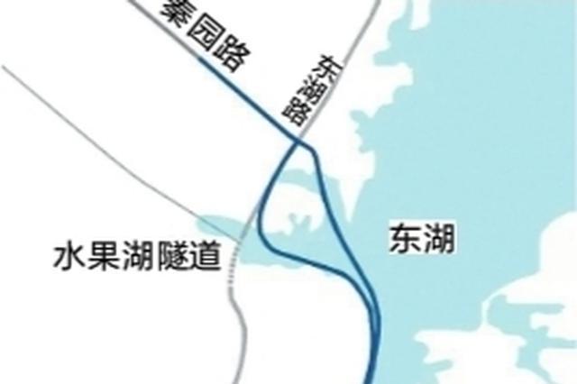 """武汉年内开建""""两湖隧道"""" 将大大缓解南湖居民出行难"""