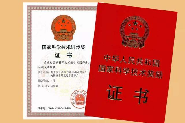 武汉22项成果获国家科学技术奖 在这些领域发出最强音