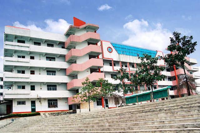 金口中学新校园启用 将成江夏区招生规模最大的高中
