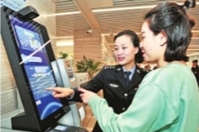 集多项公安业务于一身 湖北首台多功能警务ATM机亮相