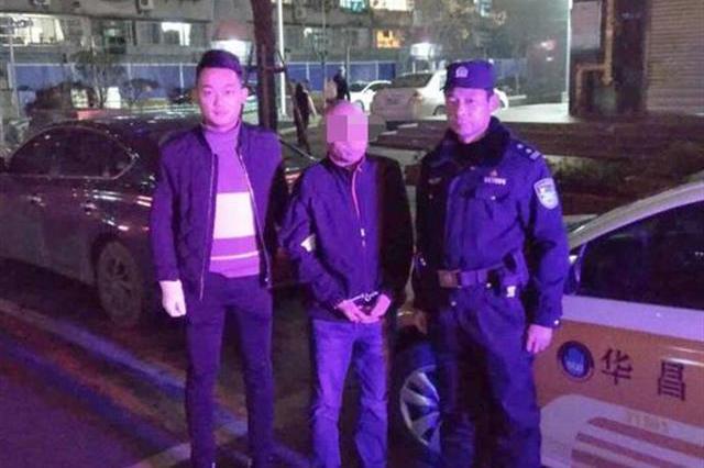 小偷刚被福建警方列为网上逃犯 20分钟后便在汉被抓