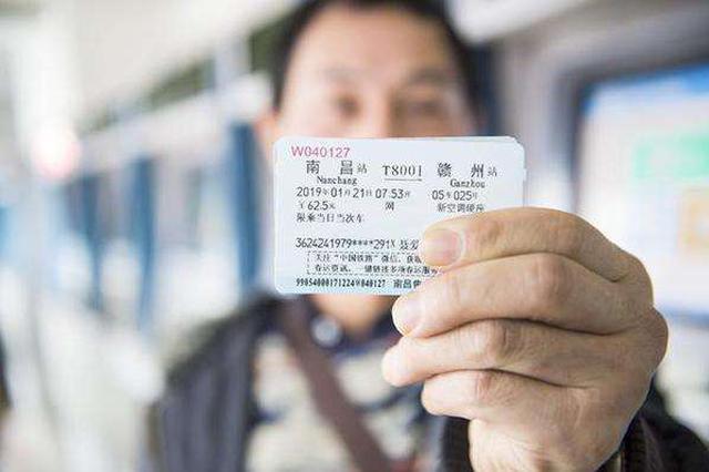 """""""七八九""""往外走 今起可购买春运返程火车票"""