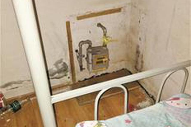 家里天然气泄露却找不到燃气表 原来被封在卧室里