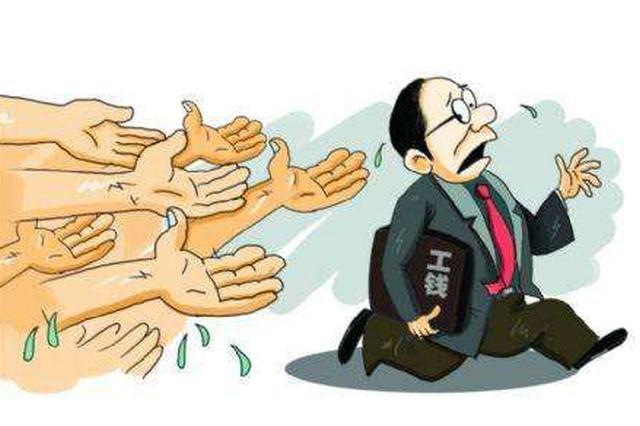 武汉去年为1.73万名农民工 讨薪2.92亿元