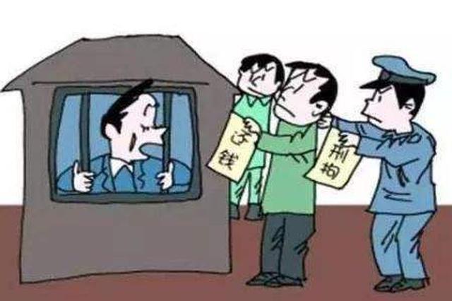 男子诈骗300余万后逃回老家 被警方从重庆押回武汉