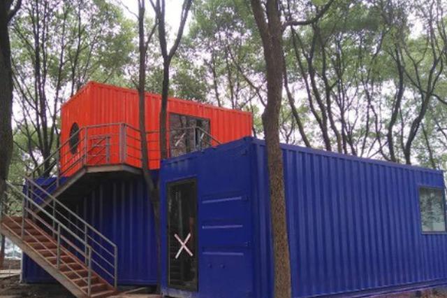 迎军运树林中藏着各色集装箱房子 青山花市坊现雏形