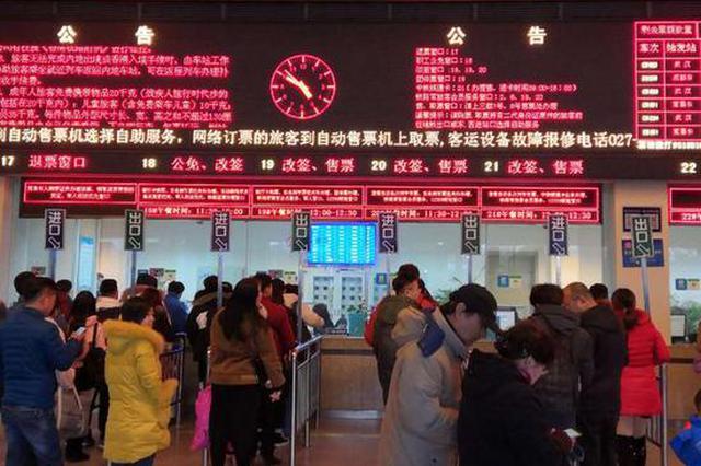 武昌火车站售票改签窗口 通讯员陈俊摄