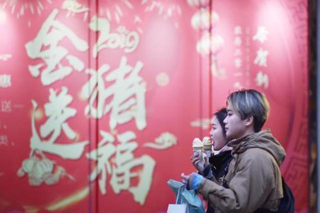 武汉未来3天逐渐转晴 北风较强温差扩大至14℃