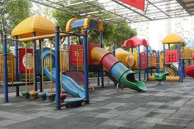 武昌区新增两所幼儿园 义务段教育增1000个学位