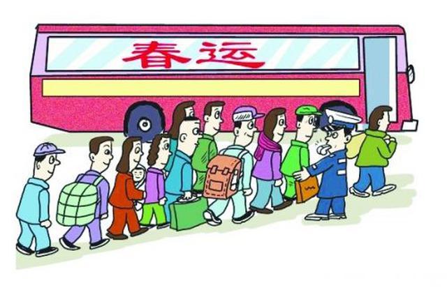 武汉3933名驾驶人及333辆客车 被取消春运资格
