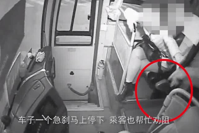 男子殴打长途客车司机 涉嫌危害公共安全被刑拘