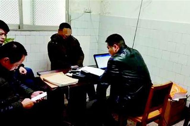 咸宁男子刺死村民后潜逃26年 被抓时已是癌症晚期