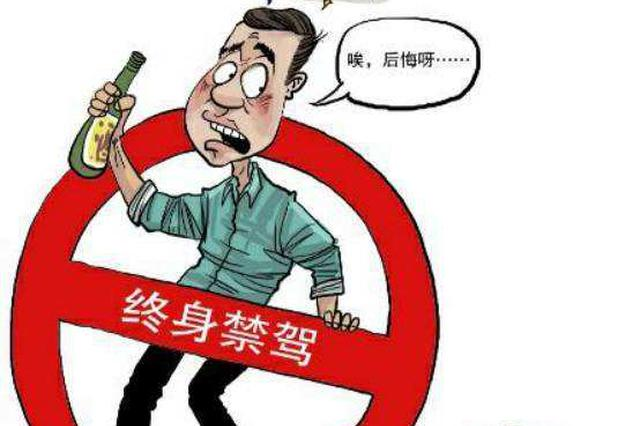 武汉交警排查后公布 禁止3933人参加春运