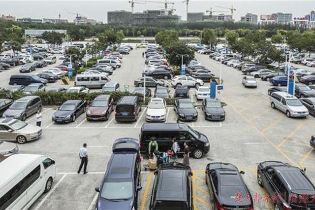 三年内武汉市8个中心城区将新增17000个停车位