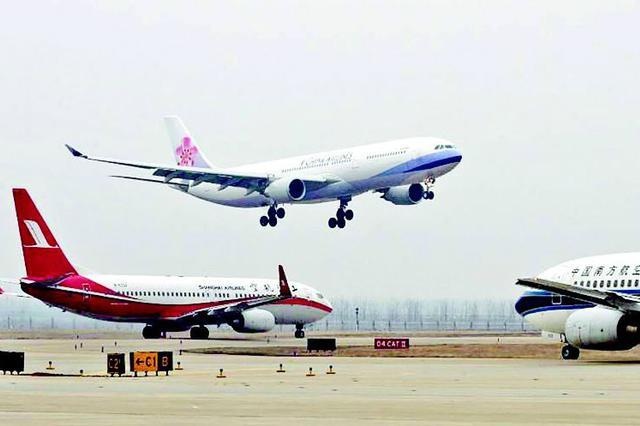天河机场引入低成本航空  春运期间飞兰州票价1折