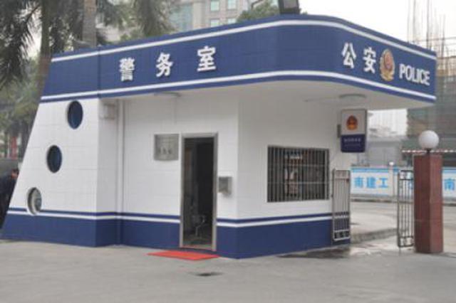 武汉三级医院一律设警务室 严惩涉医违法犯罪